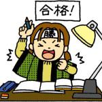 study002